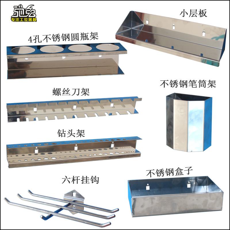 不鏽鋼方孔板 工具掛板掛鉤方孔板洞洞展示架掛鉤多 上牆板