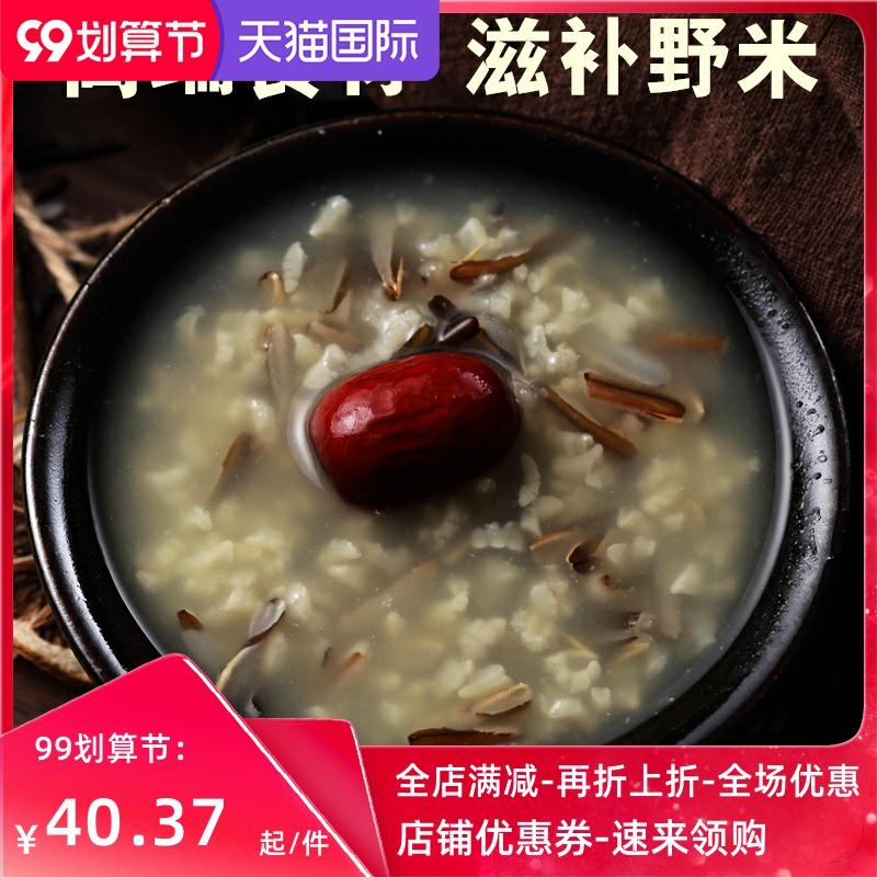 谷物中的鱼子酱野米250g农家自产野米长粒黑米松针米苏比利尔野米