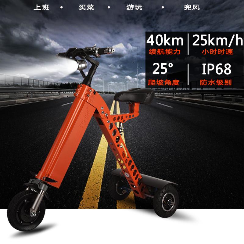便携式电动折叠车成人锂电池电动三轮代步车男女士小型滑板车假一赔三