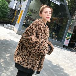 欧洲站时尚女装豹纹皮草大衣秋冬夹克兔毛绒衣服休闲宽松毛毛外套