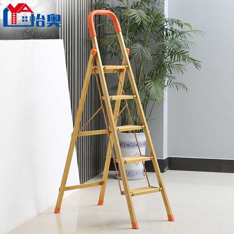 怡奥梯子家用折叠梯加厚加粗铝合金踏板防滑楼梯多功能伸缩楼梯子