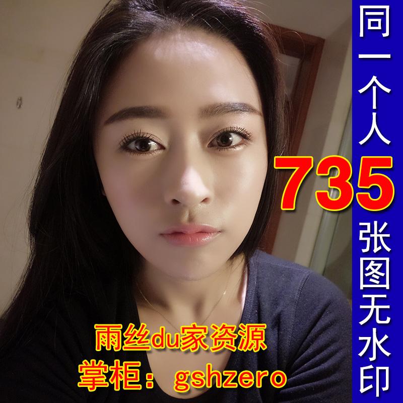【 в целом 735 чжан 】 жизнь фото KK84+NN