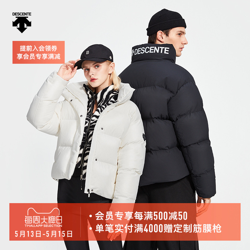 DESCENTE Desante Short down jacket with stand-up collar and thick bread jacket