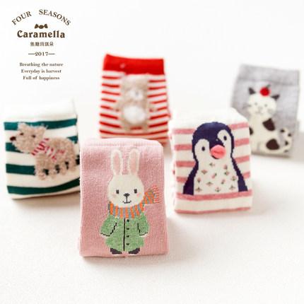 caramella秋冬纯棉男女童袜儿童袜子纯棉地板袜宝宝袜子婴儿袜子