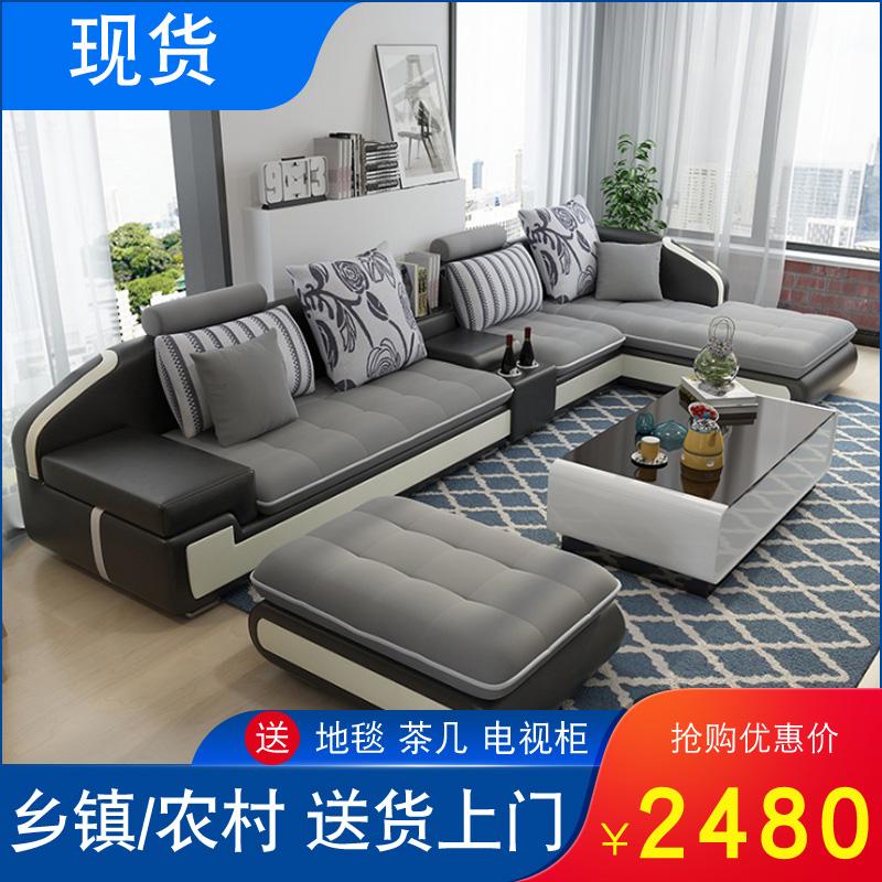 新款简约现代客厅转角沙发茶几电视柜组合小户型整装皮布结合家具
