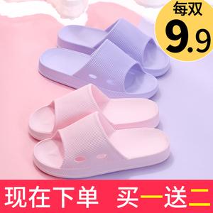 买一送二凉拖鞋洗澡室内厚底防滑软底