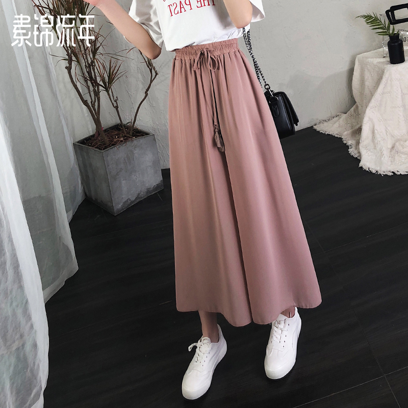 Chiffon wide leg skirt and pants one piece fake two womens high waisted spring and summer 2020 new style vertical elegant ice silk loose nine points