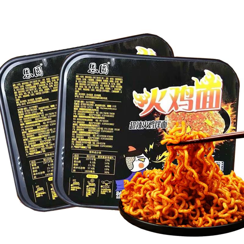 斯美特火鸡面盒装133gx3盒试吃国产