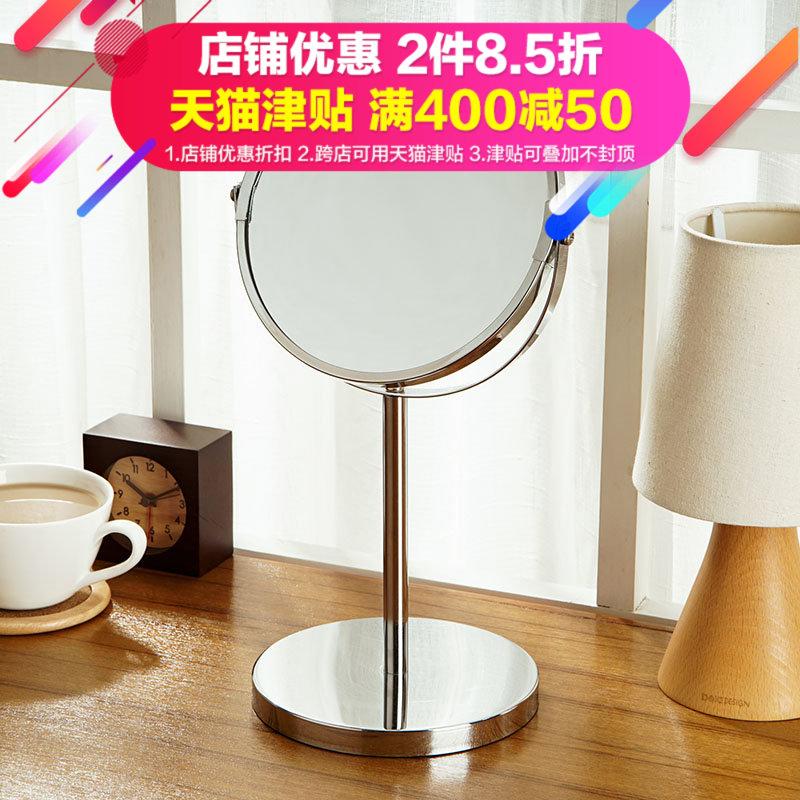 ORZ 7 дюймовый континентальный простой спальня комната с несколькими кроватями соус зеркало зеркало рабочий стол рабочий стол hd дуплекс увеличить принцесса зеркало