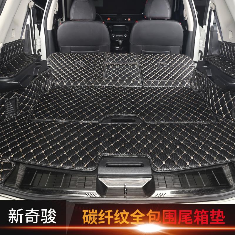 后备箱垫专用于2014-19款奇骏改装新奇骏环保皮革尾箱垫座椅背靠
