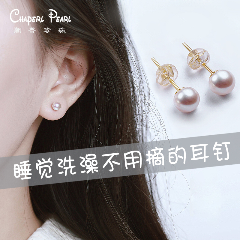 925 sterling silver pearl earrings temperament simple and compact 2020 new trendy earrings pierced pearl earrings women