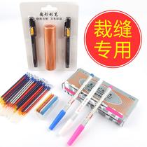 画粉笔裁缝专用粉笔彩色画线粉饼划粉片白色隐形裁滑粉缝纫材料