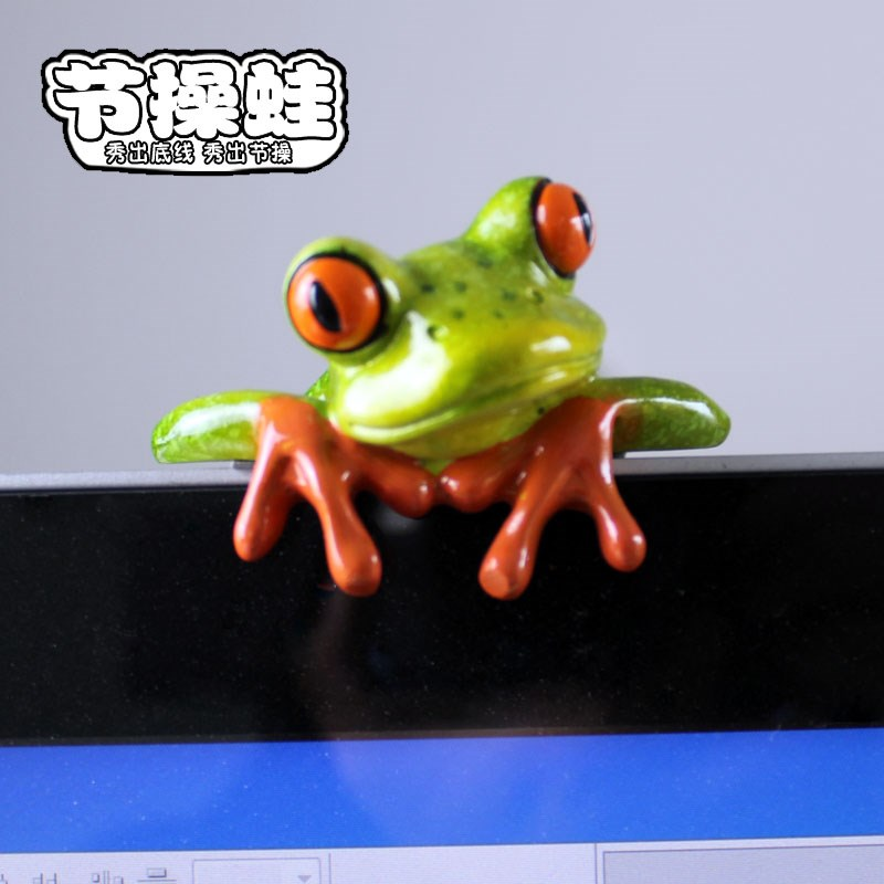家居动物装饰品电脑办公桌面显示器摆件可爱创意小礼物青闪电发货