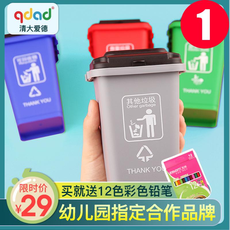 上海垃圾桶分类游戏道具益智类玩具11月11日最新优惠