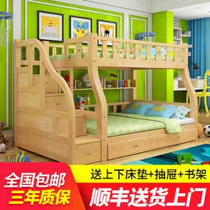 子母床双层床儿童床高低床母子床实木上下铺木床松木上下床多功能