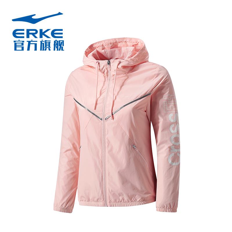 Hongxing Erke womens coat 2020 spring coat womens new simple windproof and sunscreen clothing casual letter windbreaker