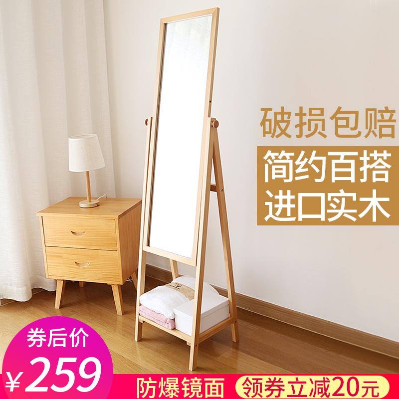 尚盟 实木穿衣镜家用 收纳置地试衣镜简约落地储物全身镜子化妆镜