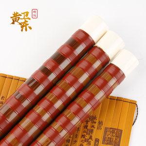 黄卫东官方竹韵手工签名考级竹笛