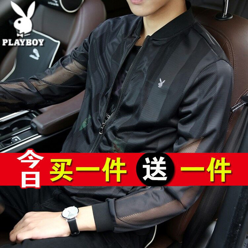 Outdoor travel, cycling, sunscreen, mens Hoodie, face covering, UV protection, breathable thin shirt, fishing suit, skin suit