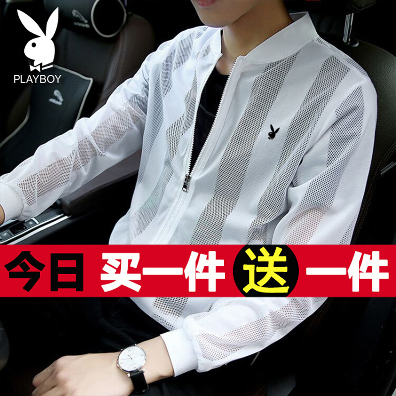 Sunscreen mens summer thin ice silk air conditioning shirt coat Korean Trend handsome hooded loose skin suit