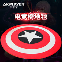 Akplayer Mat Computer Chair electric chair dedicated round carpet anti-skid pad living room Carpet