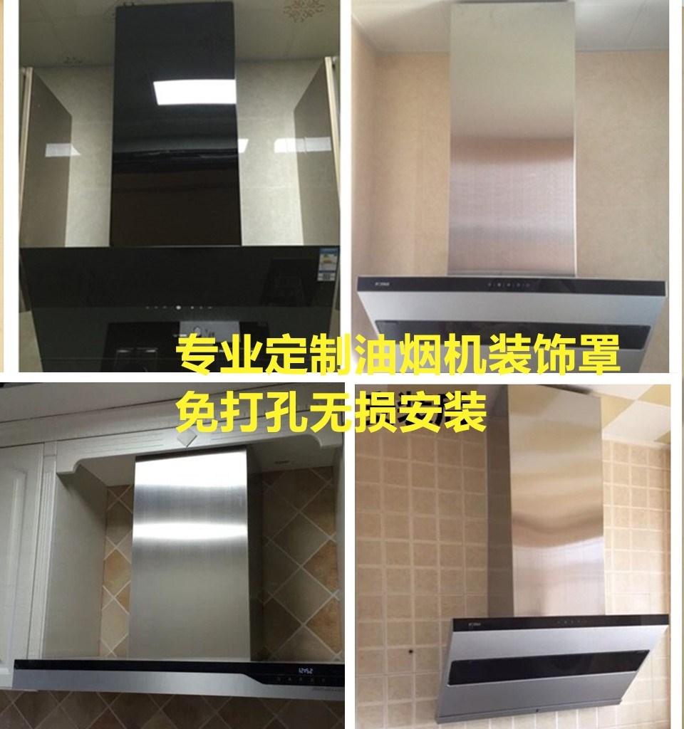 装饰罩饭店遮挡抽油机耐高温油烟厨房出风口商用出气管排烟管挡板
