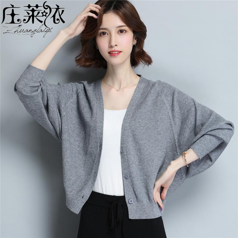 短款蝙蝠袖针织开衫外套2020秋装新款宽松时尚大码外搭毛衣外套女