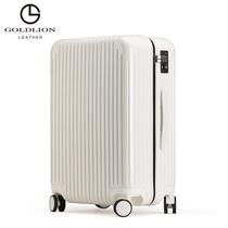 寸学生男女皮箱密码箱登机箱旅行箱拉杆行李箱20金利来万向轮小型