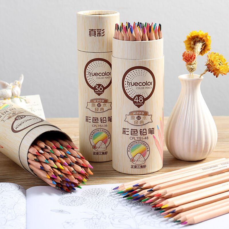 真彩彩色铅笔36色儿童美术画笔彩铅48色绘画笔手绘套装PL7151[优惠券3元天猫包邮]