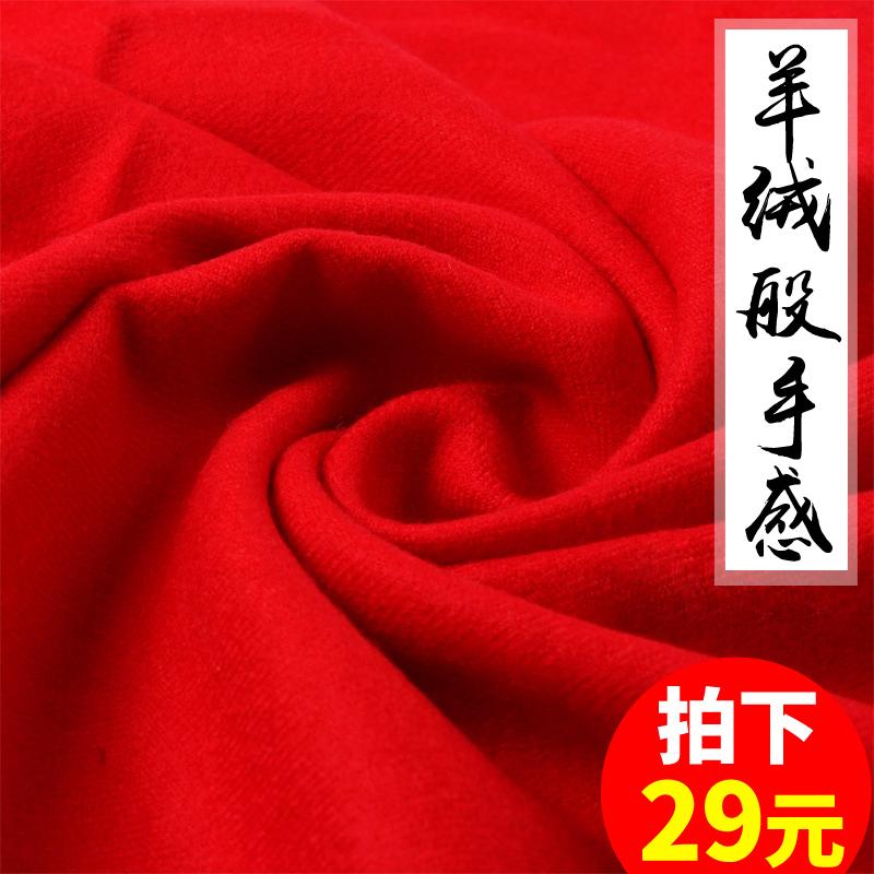 春秋中国红围巾女棉麻夏天仿薄款羊绒大红色办公室空调屋披肩两用