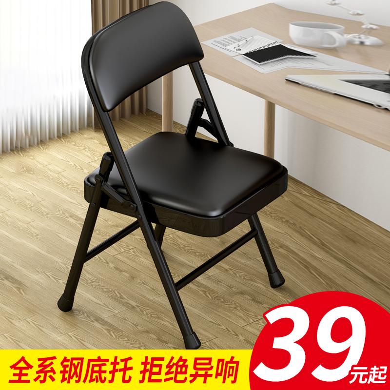 Обеденные детские стулья Артикул 614097037287