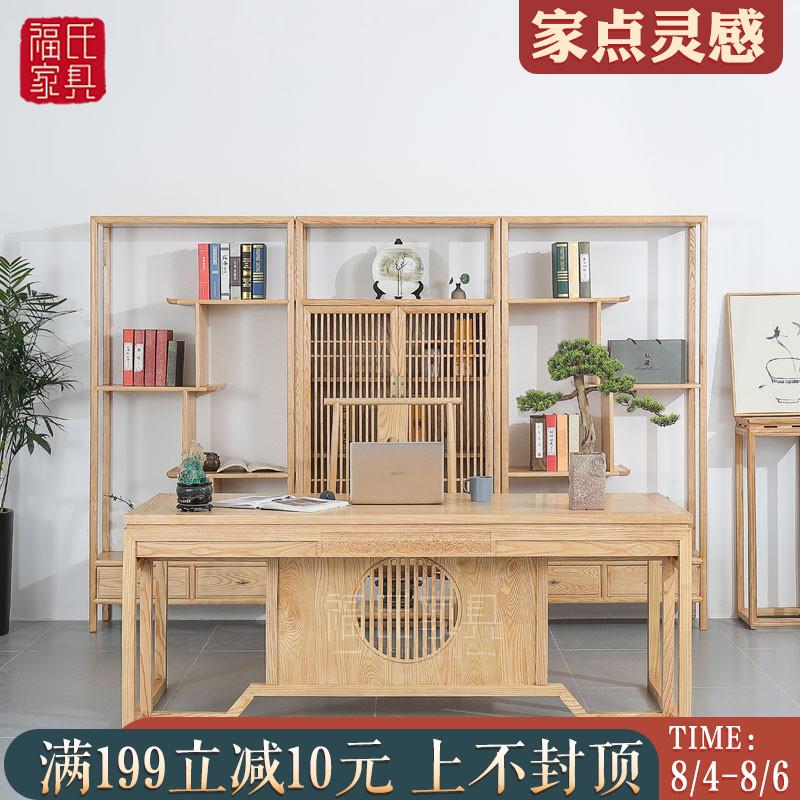 New Chinese style solid wood large class desk in charge of office desk modern Zen desk boss desk president desk office furniture