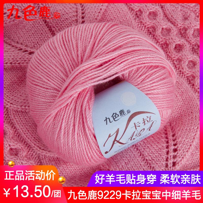 Пряжа / нити для вязания Артикул 523333478286