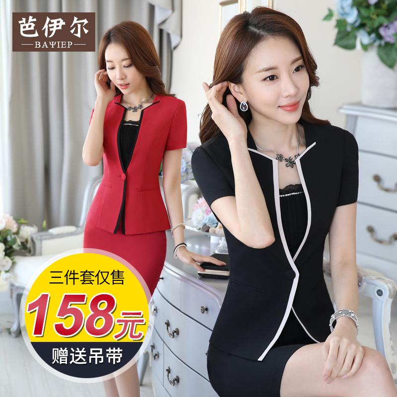 职业装女装套装ol白领套裙夏季新款韩版修身时尚女士短袖工作服