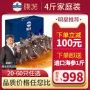 晓龙即食海参大连野生辽刺参2000g鲜活特价海渗礼盒非干货单个装