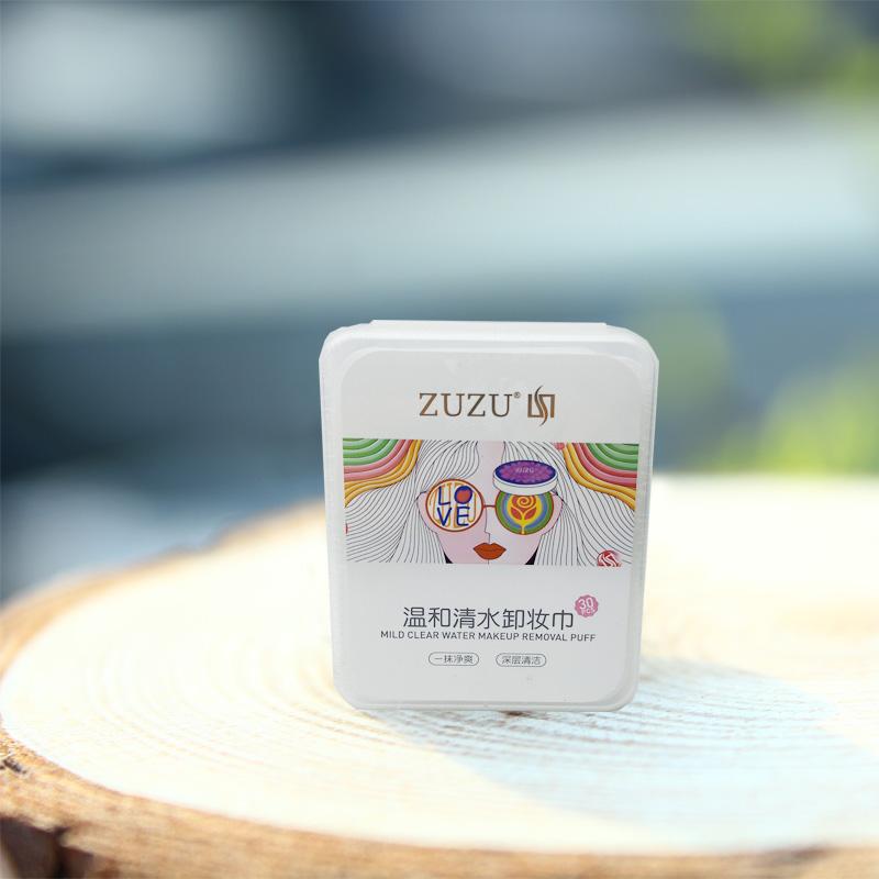 zuzu温和清水懒女孩免洗卸妆湿巾20.00元包邮
