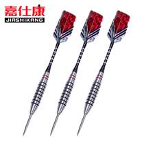 Carlson Kang Steel Darts needle set hard dart durable steel metal flying label Needle set
