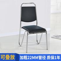 四角椅子网面靠背简约透气家用稳固耐用防滑弓形办公椅职员无扶手