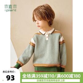植木童装男童秋装毛衣2020年新款洋气中大童套头上衣儿童秋装毛衣