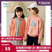植木童装条纹印花儿童卫衣2020新款秋洋气兄妹装男童长袖上衣休闲