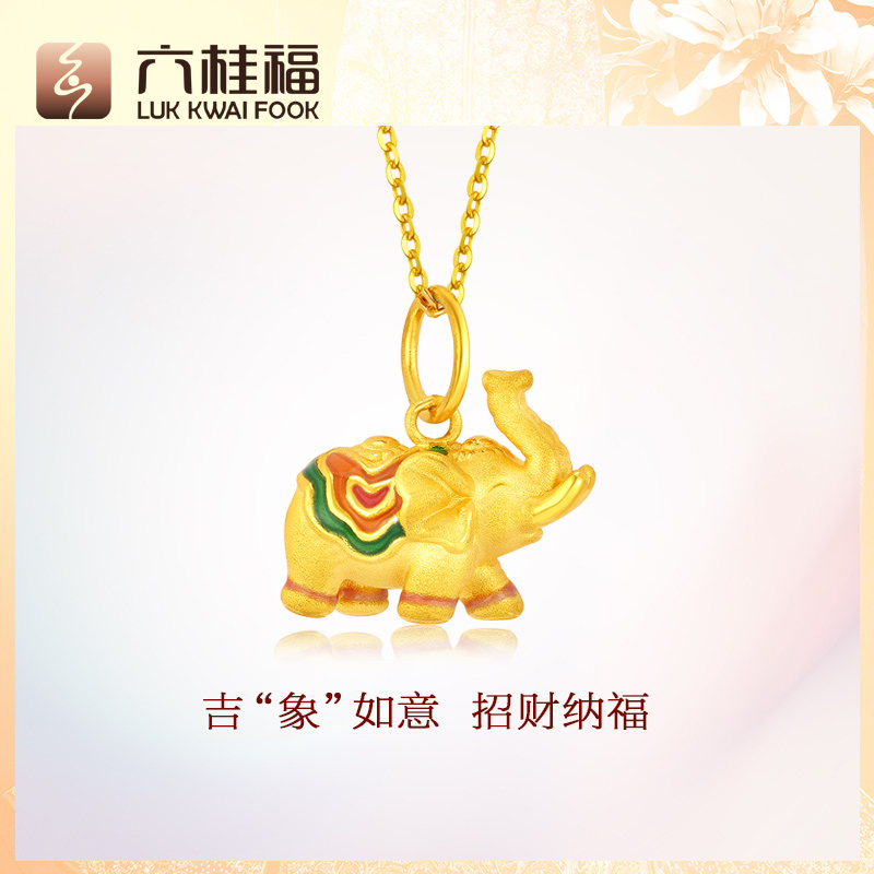Six Guifu Jewelry Enamel Elephant Gold Necklace Hanging 3D Hard Gold 999 Foot Gold Neck Chain Chain