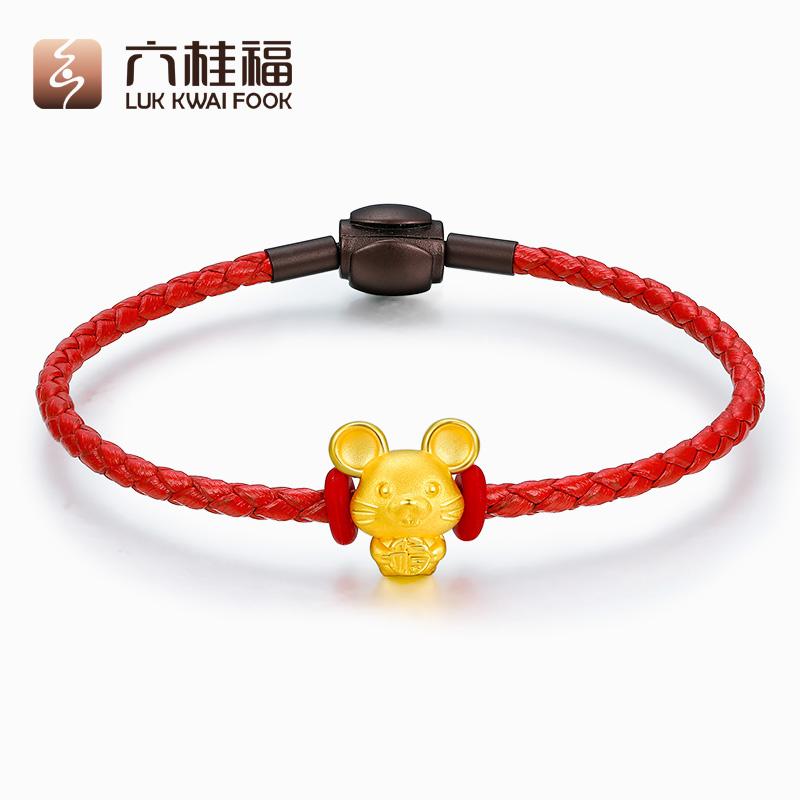 Liuguifu jewelry, fuyunmous gold, Zodiac pearl, 3D hard gold, 999 gold, life year Bracelet