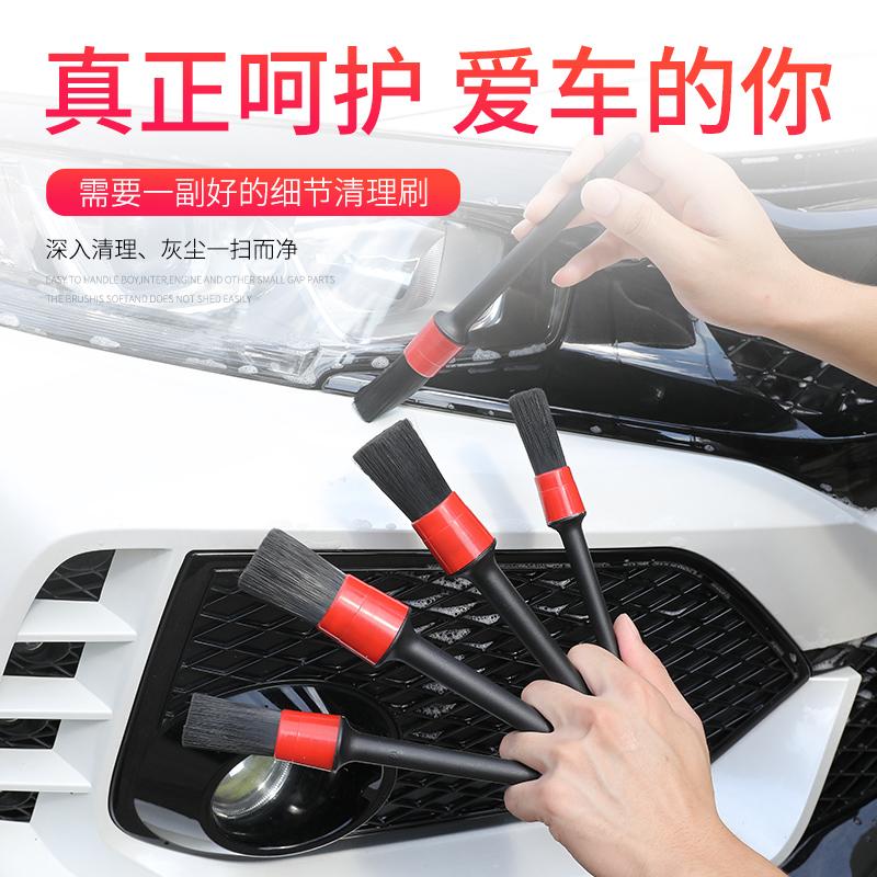 Инструменты для чистки автомобиля Артикул 599354148921