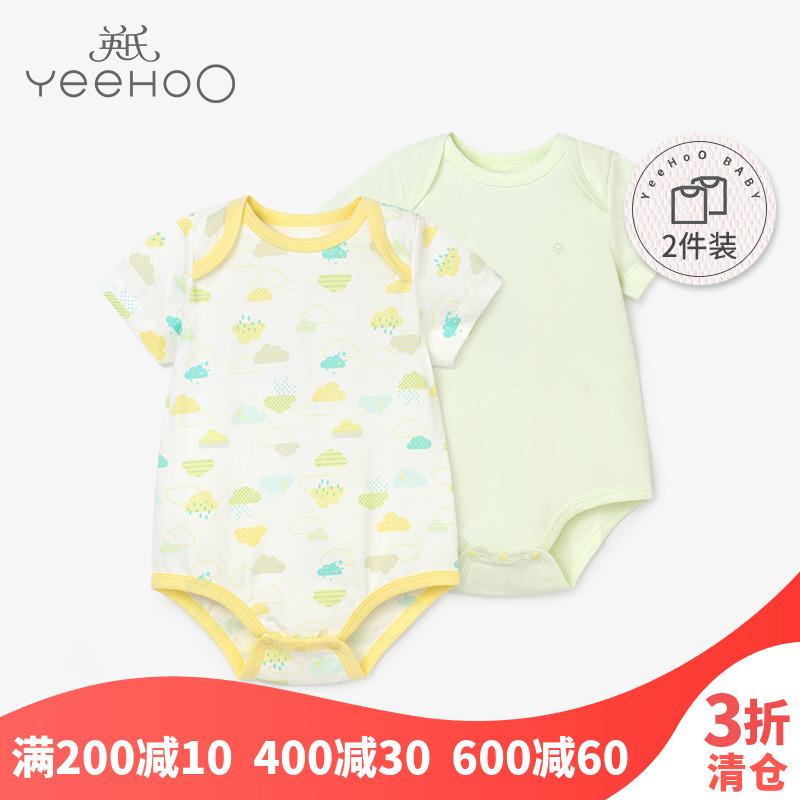 英氏男女宝宝连体衣 儿童纯棉短袖哈衣爬服2件装 184A0354