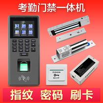 智能门禁系统套装刷卡密码办公室玻璃门木门磁力锁考勤门禁一体机