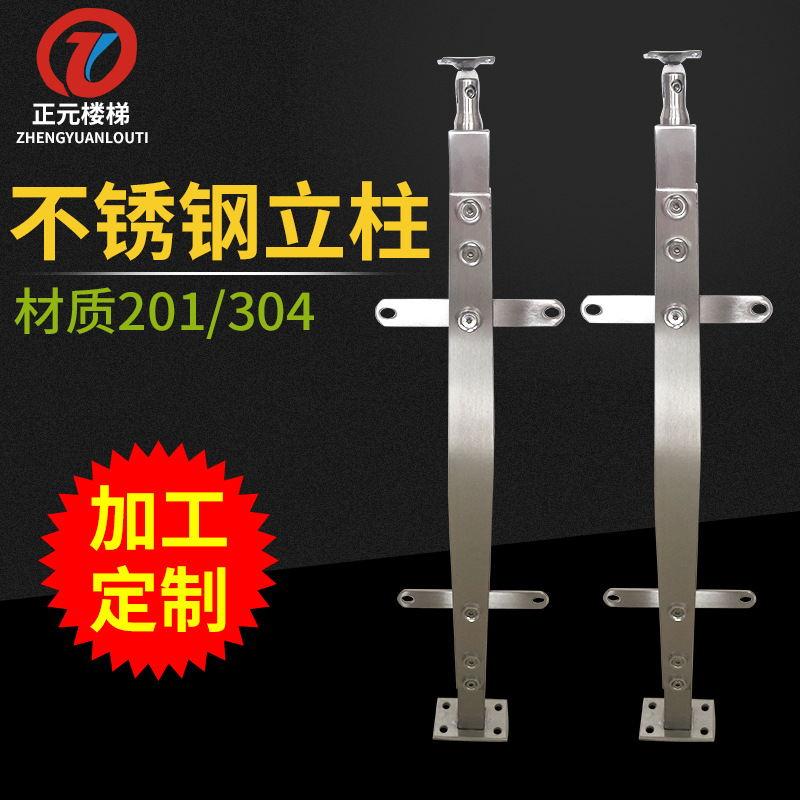 正元304材质新款工程楼梯扶手栏杆扶栏阳台玻璃菱形不锈钢立柱