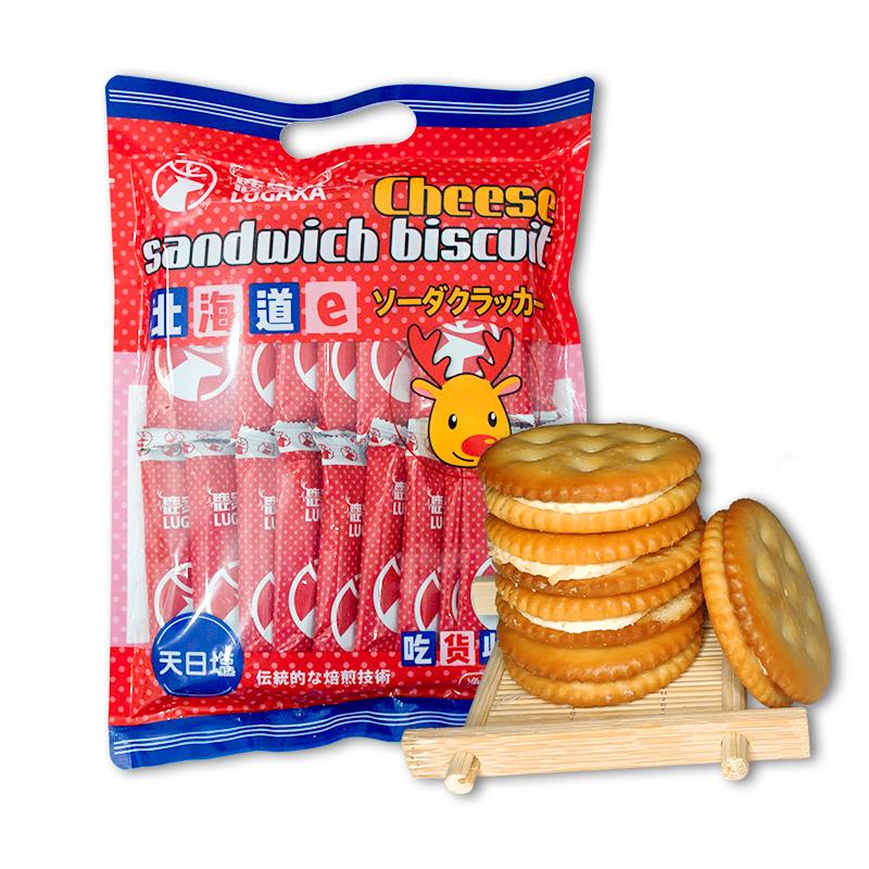 马来西亚进口北海道风味鹿家港海盐奶酪味夹心小圆饼干318克零食