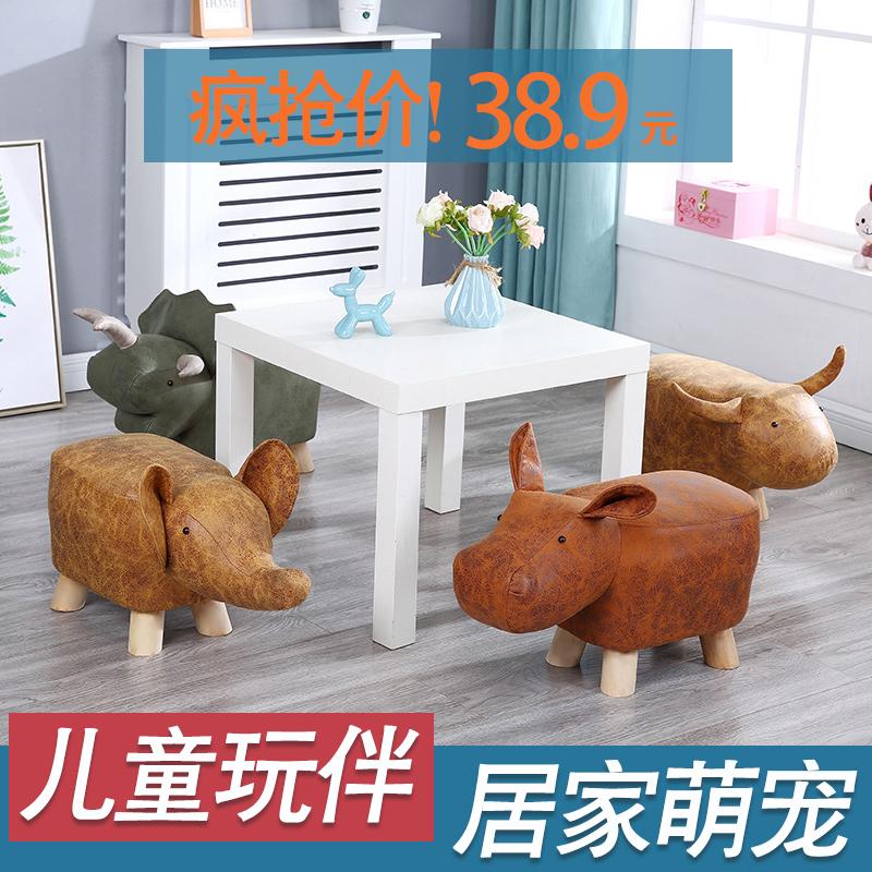 限5000张券儿童卡通凳创意时尚小牛大象沙发凳