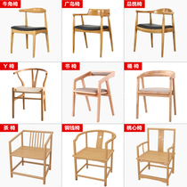 American dining Chair Horn chair solid wood chair Nordic Lounge Chair Presidential chair simple computer chair Pu cushion Backrest Chair