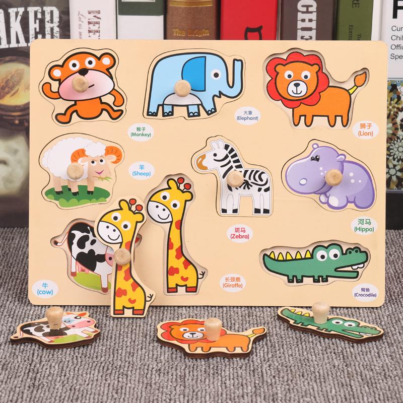 木制儿童早教益智木钉手抓板拼图2-3-6周1岁男孩宝宝女孩数字玩具